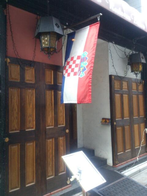 クロアチア料理♪